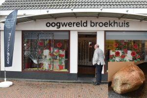 Dure merkbrillen gestolen tijdens inbraak bij Oogwereld Broekhuis op de Middenbaan