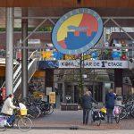 Winkelcentrum Carnisse Veste, Barendrecht