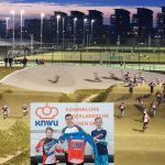 2 juni: Kampioenschap BMX in Barendrecht: Extreme wedstrijdsport bekijken? Kom dan gezellig langs!