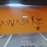 Politie zoekt graffiti vandalen parkeergarage Havenhoofd