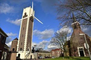Windmolen aan Watertoren in Oude Dorpskern Barendrecht